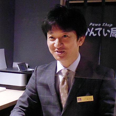 愛知県 片桐オーナー