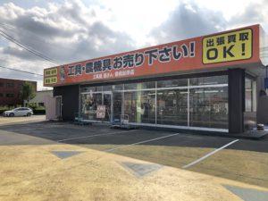 工具買取専門リサイクルマート 豊橋新栄店オープンです。