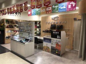 買取専門リサイクルマート アピタ飯田店オープン