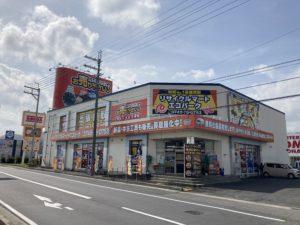 総合リサイクルマート エコパーク湖南店オープン